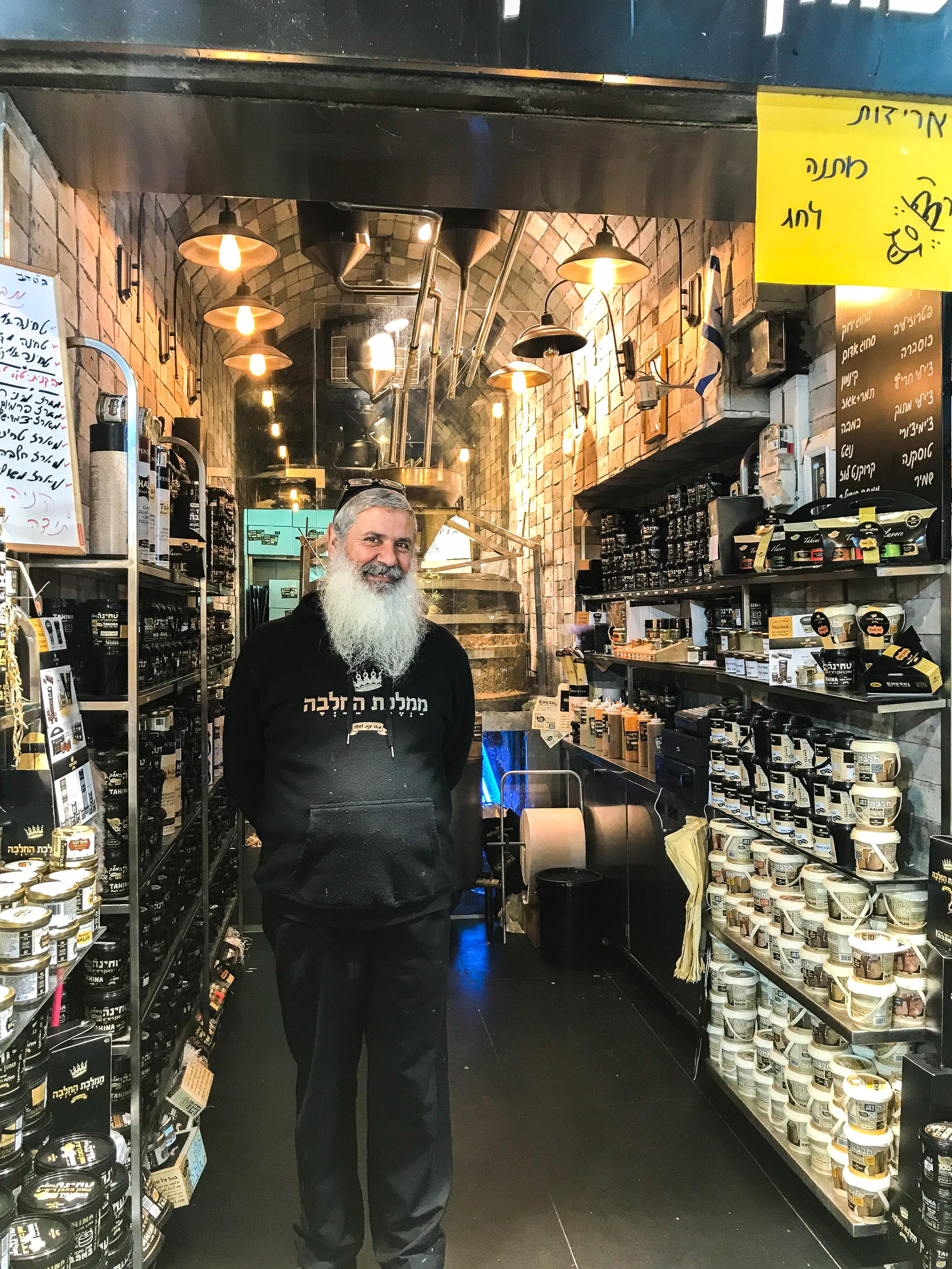 Travel with Kids - Machane Yehuda Tahini Store