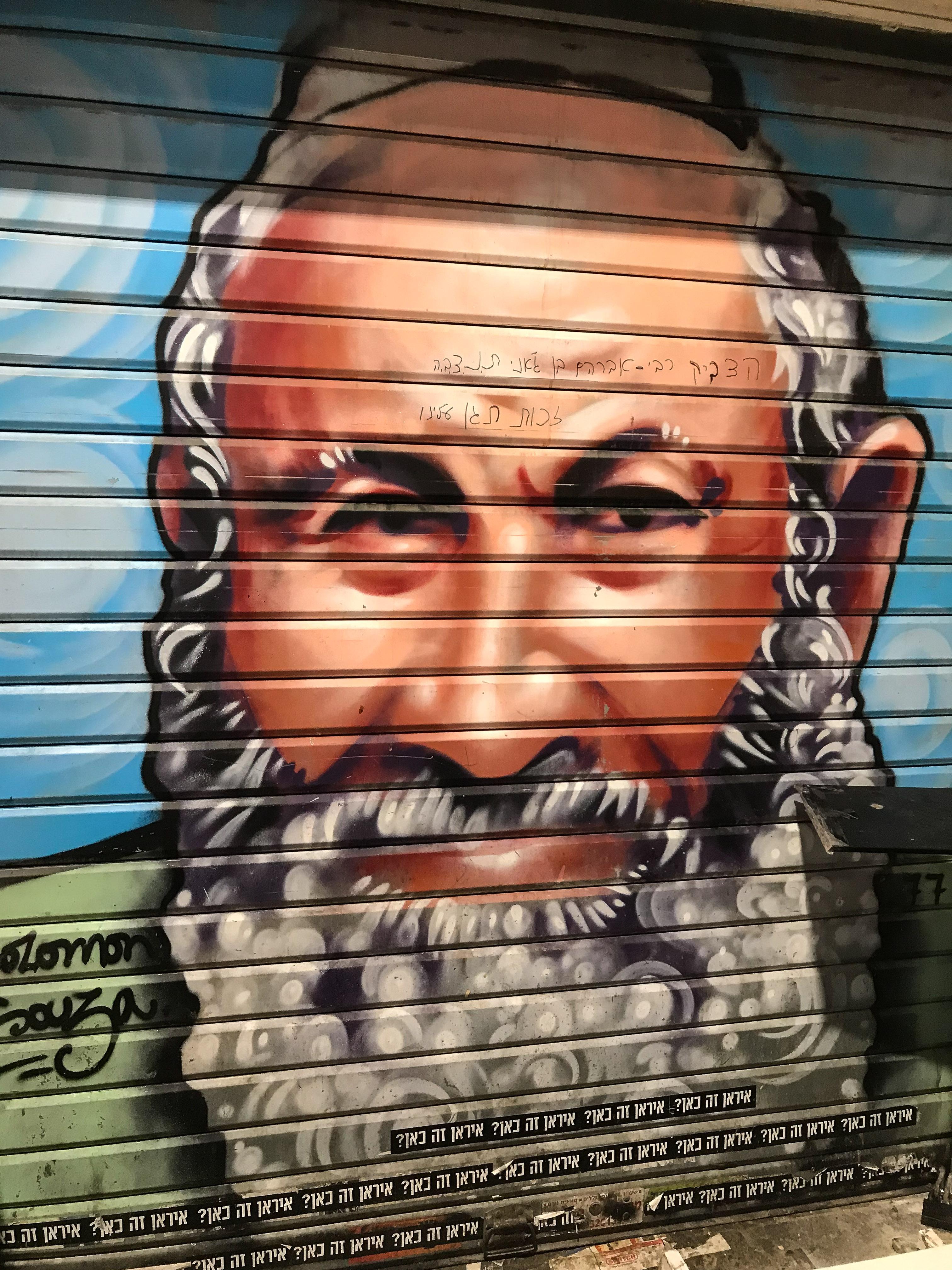 Jerusalem Kids - Machane Yehuda - Murals