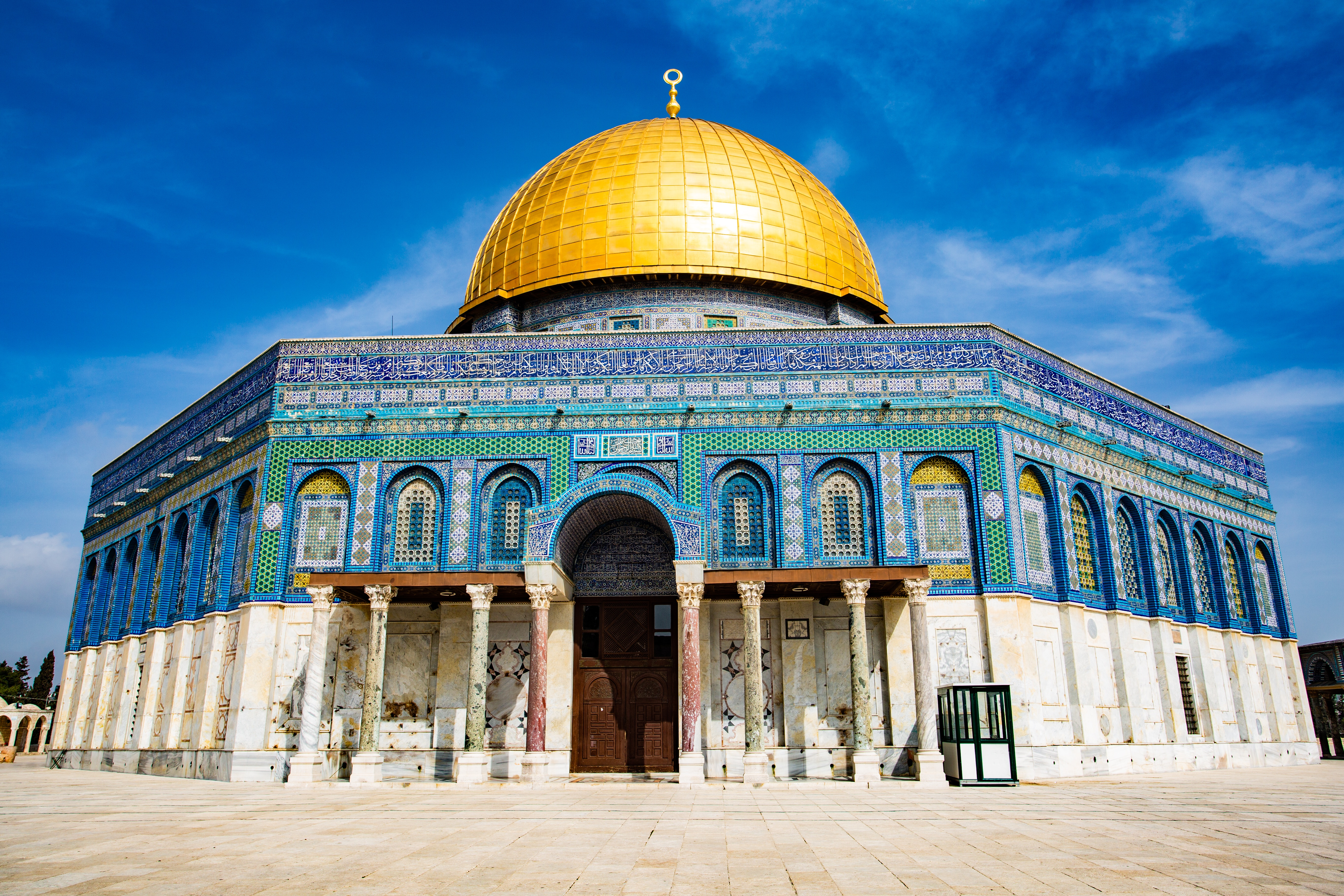 Jerusalem with Kids - Dome of the Rock